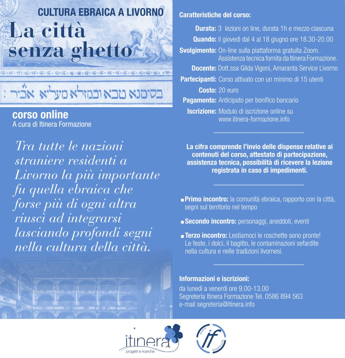 Corso Cultura Ebraica a Livorno